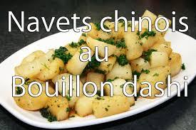 comment cuisiner des navets recette navets chinois au bouillon dashi