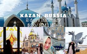 Russia Travel And Tourism Travel by Miss Happyfeet Kazan Russia A 2 Days Itinerary
