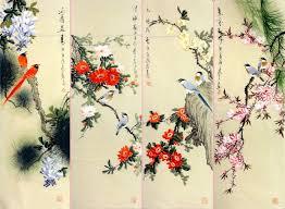 Chinese Art Design Chinese Painting Asie Pinterest Chinese Painting