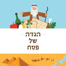 santa haggadah passover haggadah design template the story of jews exodus from