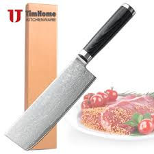 Maxam Kitchen Knives Damascus Knives Wholesale Damascus Knives Wholesale Suppliers And