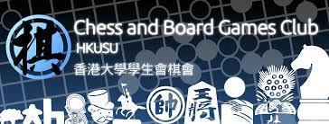 home chess u0026 boardgames club hkusu