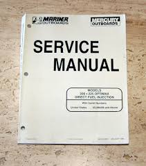 28 37 mercruiser service manual 95467 1937 repair manual