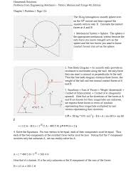c5 examples equil force euclidean vector