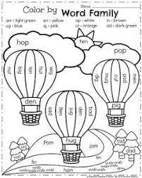 357 best kindergarten worksheets images on pinterest