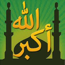 muslim pro apk free muslim pro azan quran qibla apk android apk