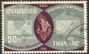 Apply Universal Postal Union International Letter Writing Post Day And International Letter Writing Week St