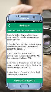 spycam bedroom hidden camera detector new locator anti spy cam android
