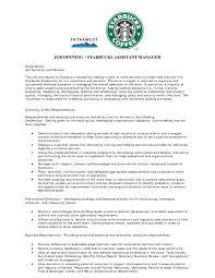Research Resume Samples Starbucks Resume Sample Resume For Your Job Application