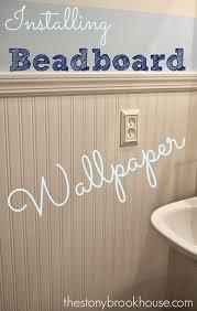 homeofficedecoration cool installing beadboard in bathroom