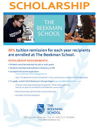 scholarship for private high students apply here