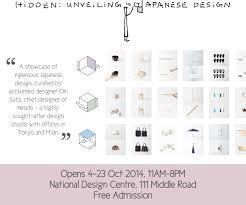 hidden u2013 unveiling japanese design little miss bento