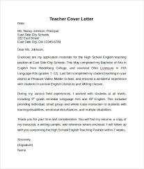 education cover letters sample cover letter for teacher cover
