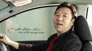 nissan almera vs toyota vios philippines scoop pioneer nissan almera by mirage car audio t189 26 03 2017