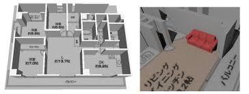 rit floor plans parsing floor plan images rakuten institute of technology 楽天