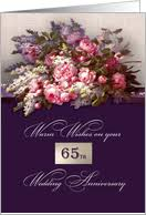 65 wedding anniversary 65th wedding anniversary cards from greeting card universe