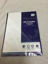 Quality Sheets Amazon Com Premium Quality A4 Printing Paper 70gsm White 90