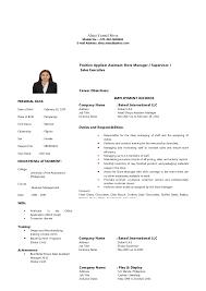 Sample Resume Sales by Sample Resume Of Sales Lady 2467