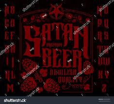satan beer label set retro font stock vector 483225904 shutterstock satan beer label set retro font with hops ornament frame for label design