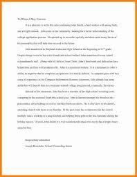 recommendation letter for scholarship application