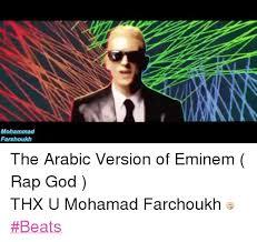 Eminem Rap God Meme - mohammad farshoukh the arabic version of eminem rap god thx u