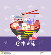 Japan travel element stock vector Illustration of carp  68084454