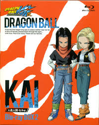 android 17 and 18 androids 17 18 android17 18