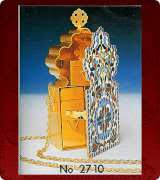 communion kits alpha omega church supplies orthodox ecclesiastical vestments