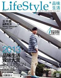 accor si鑒e social lifestyle 2013 by sun issuu