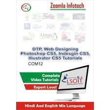 indesign tutorial in hindi web designing photoshop cs5 adobe indesign cs5 adobe illustrator