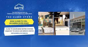 lexus uae service centre home bafte sleep store bafte com