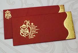 ganesh wedding invitations ganesh 13 ganesh 13 folding wedding invitation and rsvp