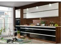 hochglanz küche neue küche 260cm birne vanilie mdf fronten erweiterbar kb in