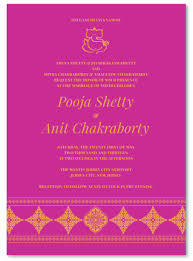 Hindu Wedding Invitation Card Indian Wedding Invitation Wording U2013 Gangcraft Net