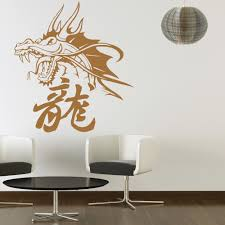 oriental dragon head chinese symbol wall stickers home oriental dragon head chinese symbol wall stickers home decor art decals