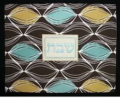 shabbat challah cover challah cover roundup florence isabelle