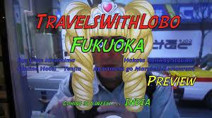 fukuoka hakata city tenjin sunline hotel jr bus