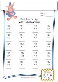 two digit times one digit multiplication worksheets 3 digit by 1 digit multiplication worksheet 5 multiplication