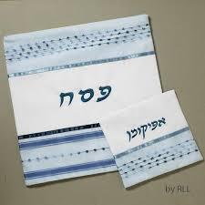 matzah cover and afikomen bag set silk matzah cover afikomen bag blue item ppeb mc 7 set zion lion