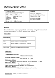 Resume Format Banking Jobs by Curriculum Vitae Police Officer Cv Curriculum Vitaes