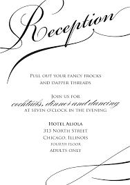 wedding reception invitation wording vertabox com