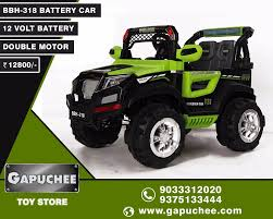 box car for kids baatery car for child price in india battery car for kids in