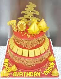 onda pastry express