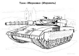 army tank coloring pages cool army coloring pages military pistol