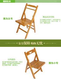 Small Chair Bamboo Folding Chairs Office Outdoor Portable Chairs Minimalist
