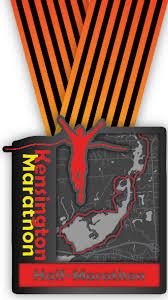 Kensington Metropark Map Kensington Marathon U2013 July 30 2017