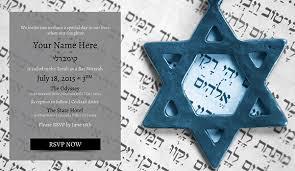 bat mitzvah invitations with hebrew online bar mitzvah invitations online bat mitzvah invitations
