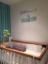best 25 islamic decor ideas on pinterest arabic decor islamic