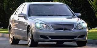2003 mercedes s500 2003 mercedes s class sedan 4d s500 awd specs and performance