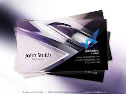 Photoshop Template Business Card Abstract Hi Tech Design Business Card Template Psdgraphics